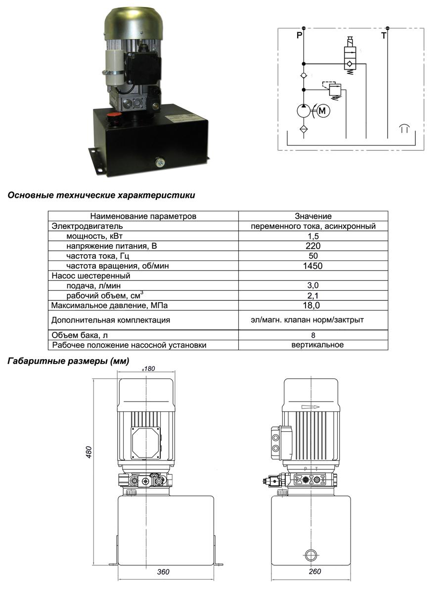 Гидростанция Гидроласт PPC220/1,5-2,1-8B - общий вид, схема электрического подключения, технические характеристики и габаритный чертеж