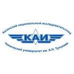 Гидроцилиндры для авиастроительной промышленности