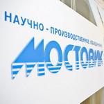 Производство и поставка гидравлического оборудования под заказ в Омск