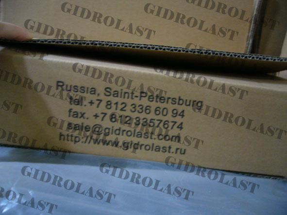 Гидроцилиндры ГЛ-1 производства Гидроласт