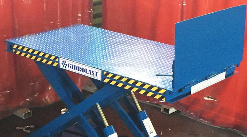Низкопрофильные пантографные подъемные столы