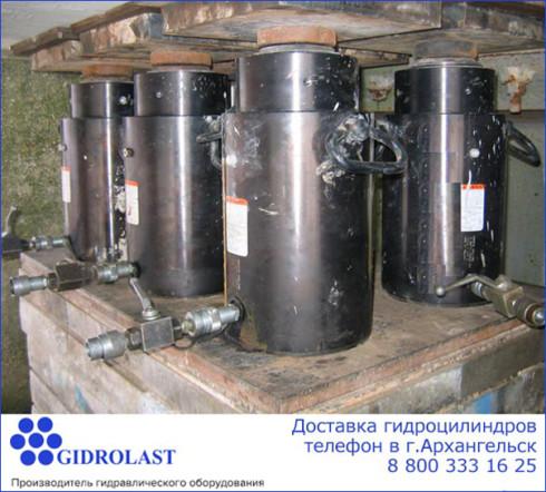 Доставка в Архангельск гидроцилиндров, ножничных подъемников и другого гидравлического оборудования
