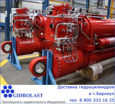 Продажа и доставка гидроцилиндров в Барнаул. А также поставки пневмоцилиндров, ножничных подъемников и другого гидравлического оборудования