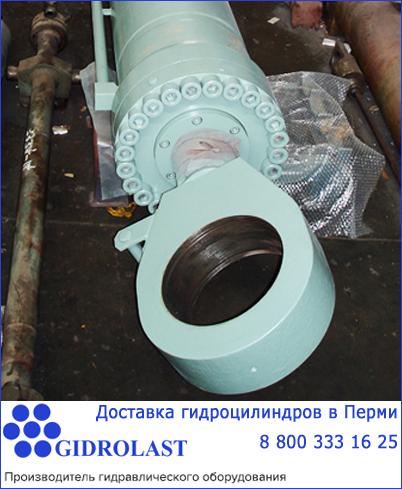 Гидроцилиндры для Перми и другое гидравлическое оборудование