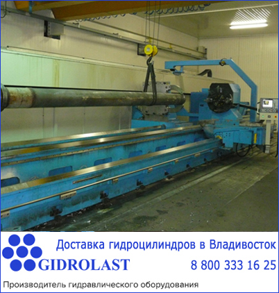 Продажа и доставка гидроцилиндров во Владивосток