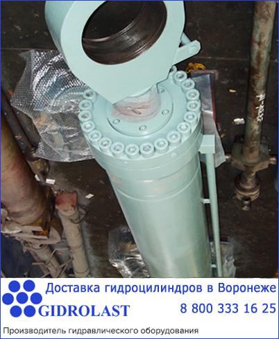 Изготовление и доставка гидроцилиндров для Воронежа