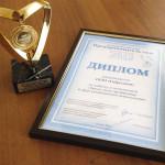 Х Белгородский Форум «МАЛЫЙ И СРЕДНИЙ БИЗНЕС БЕЛГОРОДЧИНЫ»