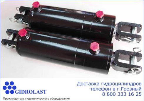 Продажа и доставка гидравлических цилиндров в Грозном