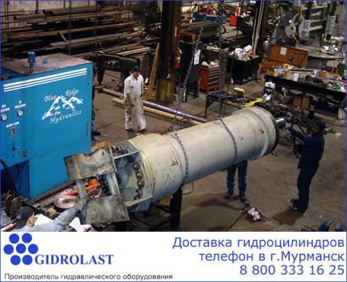 Продажа и доставка гидроцилиндров в г.Мурманск