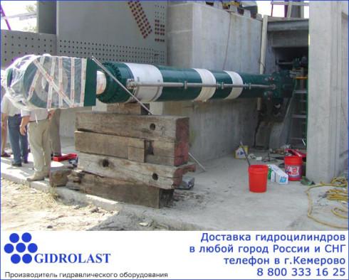 Продажа гидроцилиндров в Кемерово