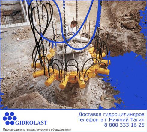 Продаем и доставляем гидравлическое оборудование в Нижний Тагил