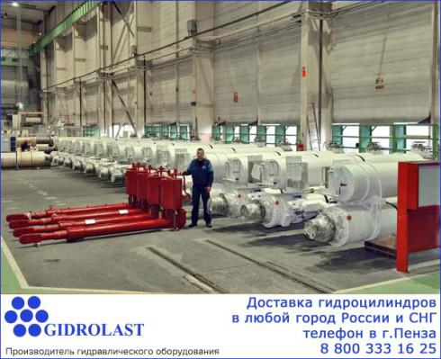 Изготовление и доставка гидравлических цилиндров для предприятий Пензы