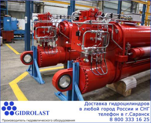 Продажа и доставка гидравлического оборудования в Саранске
