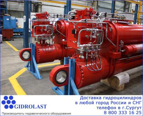 Доставка и продажа гидравлических цилиндров в Сургут
