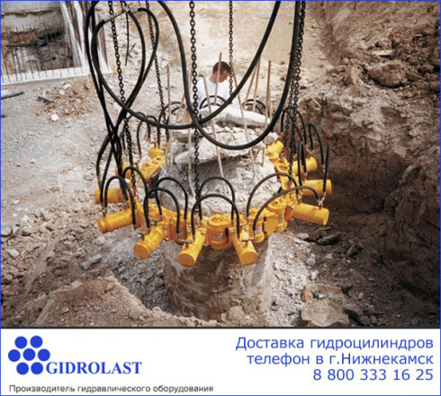 Продажа и доставка гидравлического оборудования в Нижнекамске
