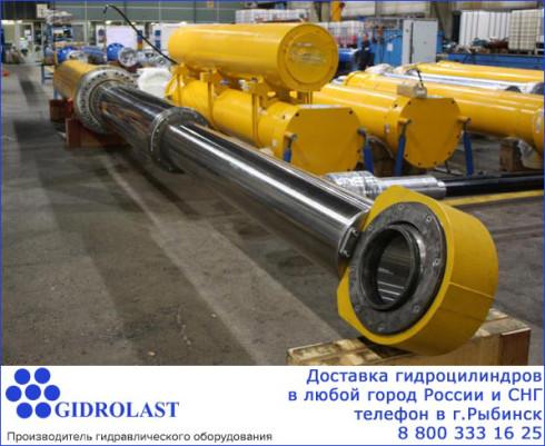 Продажа и доставка гидроцилиндров в городе Рыбинске