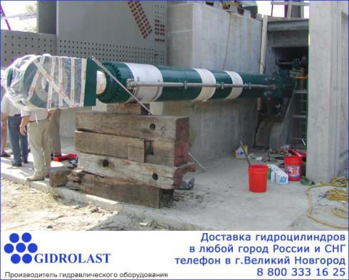 Продажа и доставка гидроцилиндров в Великом Новгороде