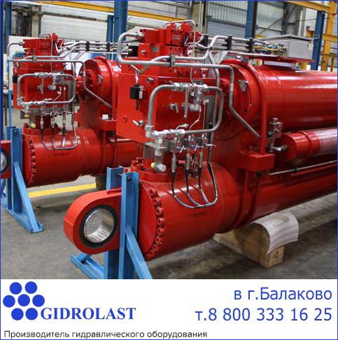 Продажа и доставка гидравлического оборудования в Балаково