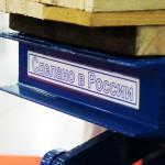 грузовые ножничные платфоримы