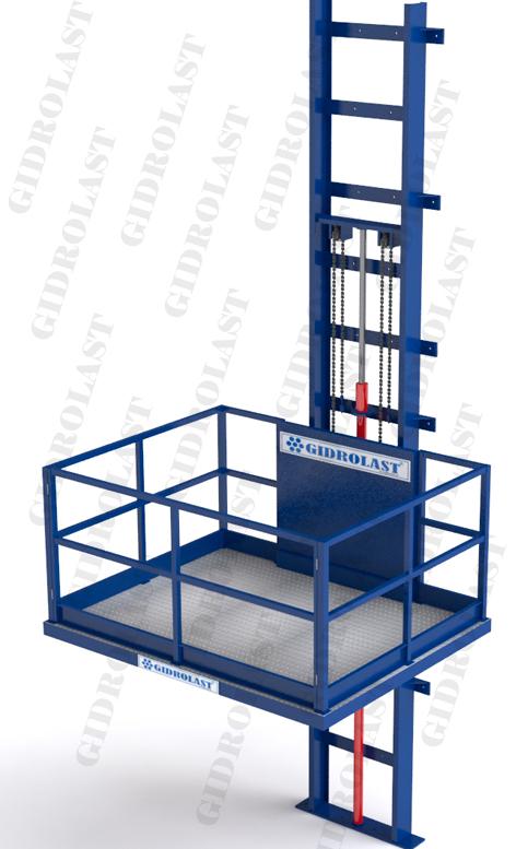 Гидравлические консольные грузовые подъемники Gidrolast