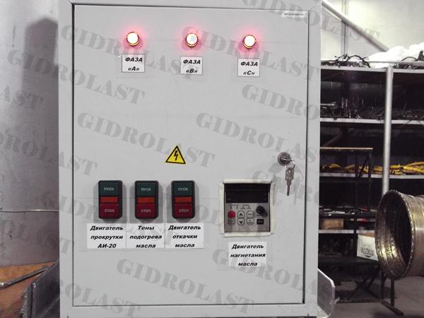 Станция смазки Гидроласт для газовой турбины