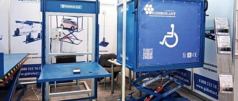 Производство передвижных подъемников для инвалидов