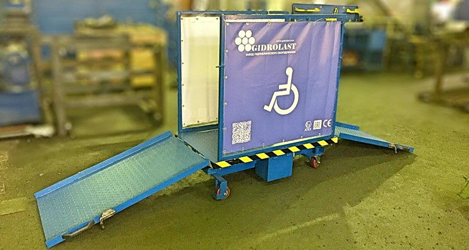Фото передвижного подъемника для лиц с ограниченными возможностями