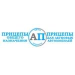 Производство и поставка гидравлических цилиндов в Воронеже