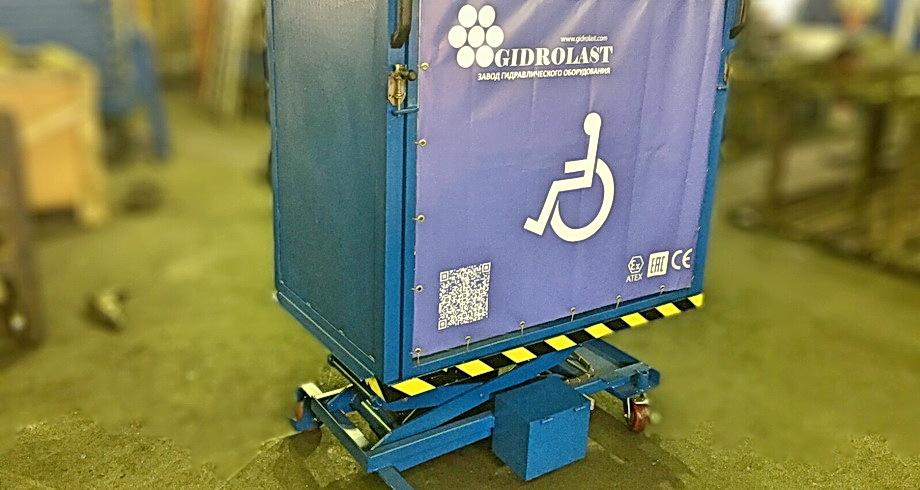 Передвижные подъемники для инвалидов