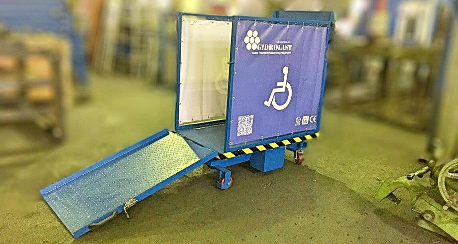 Мобильные подъемники для инвалидов-колясочников