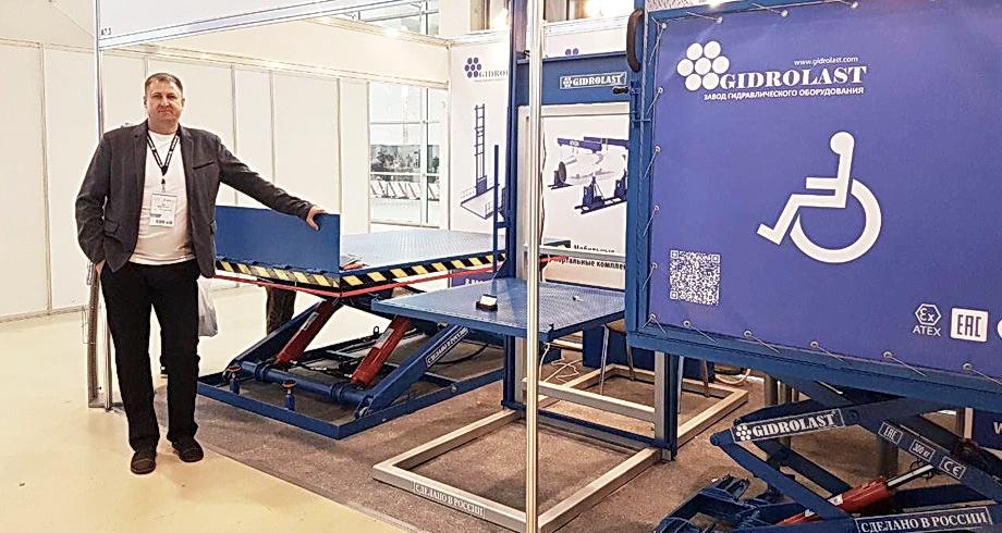 Представляем новый подъемник для инвалидов на выставке