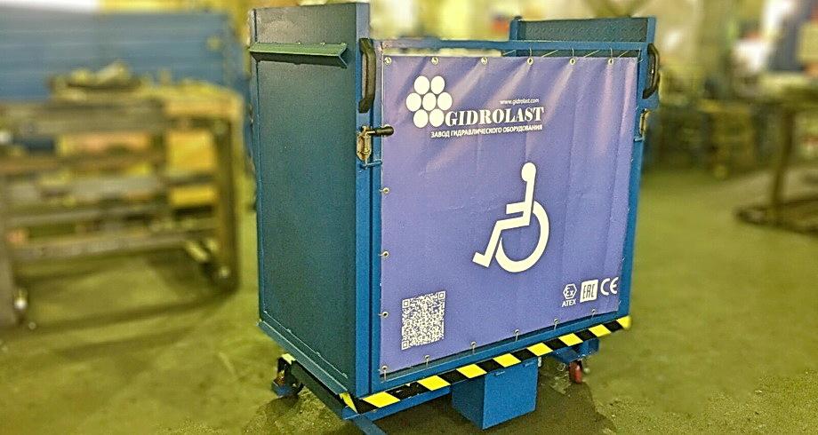 Мобильные подъемники для инвалидов колясочников