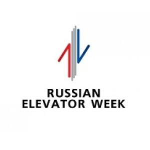 Выставка «Russian Elevator Week» 2019