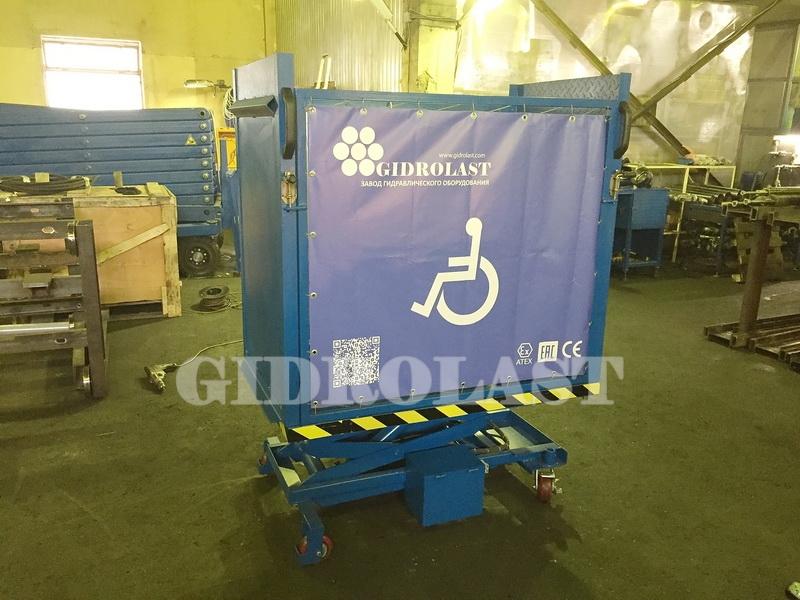 Ножничный подъемник для инвалидной коляски