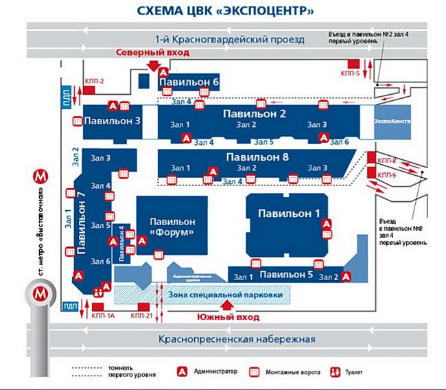 Схема павильонов Экспоцентра в Москве