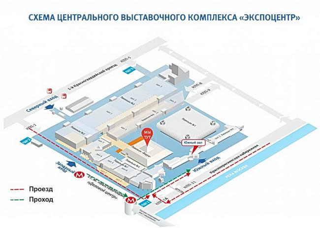 Схема проезда в Экспоцентр Москва