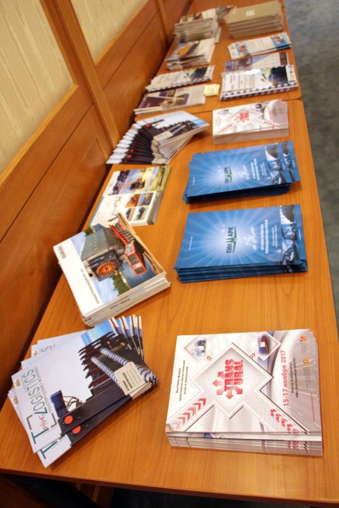 Рекламные брошюры на конференции Heavy Caspian 2017