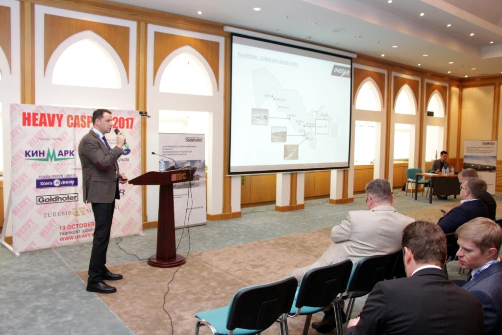 Выступление на конференции Heavy Caspian 2017