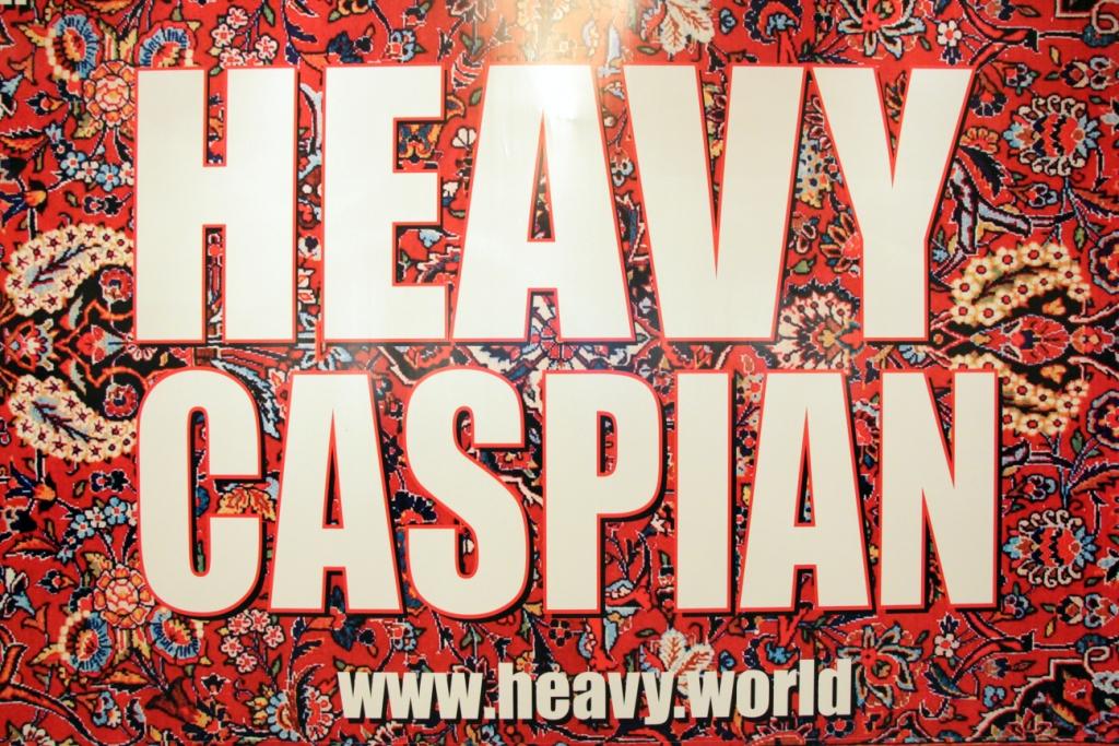 Прием гостей конференции Heavy Caspian 2017