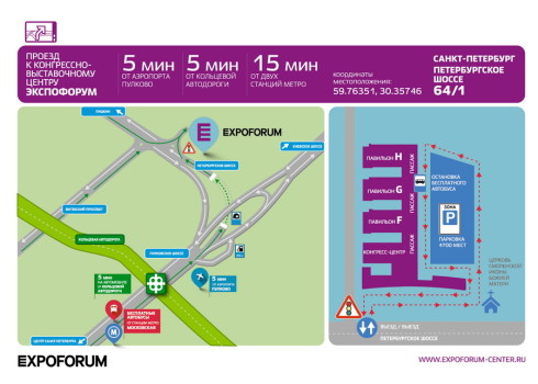 Схема проезда на выставку InnoSklad