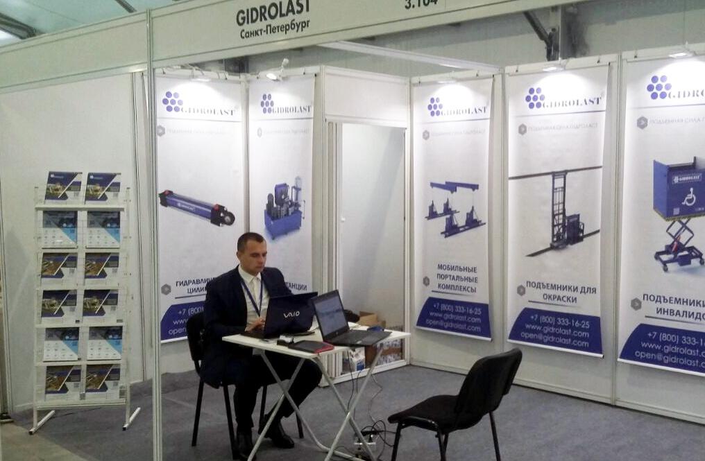 На стенде ЗГО Гидроласт была представлена уже известная продукция предприятия и новинки