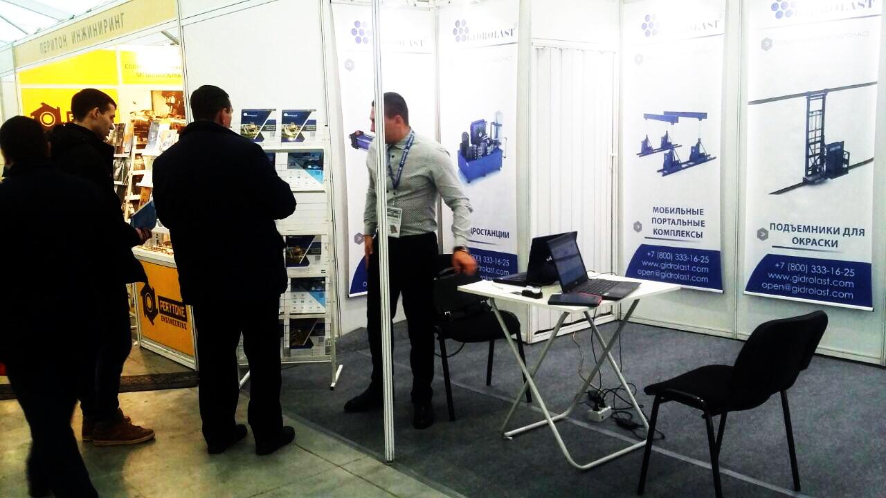 Работа сотрудников группы компаний Гидроласт на выставке машиностроения в Казани.