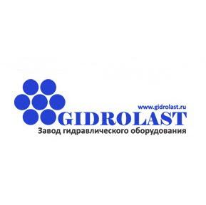 Логотип компании Гидроласт