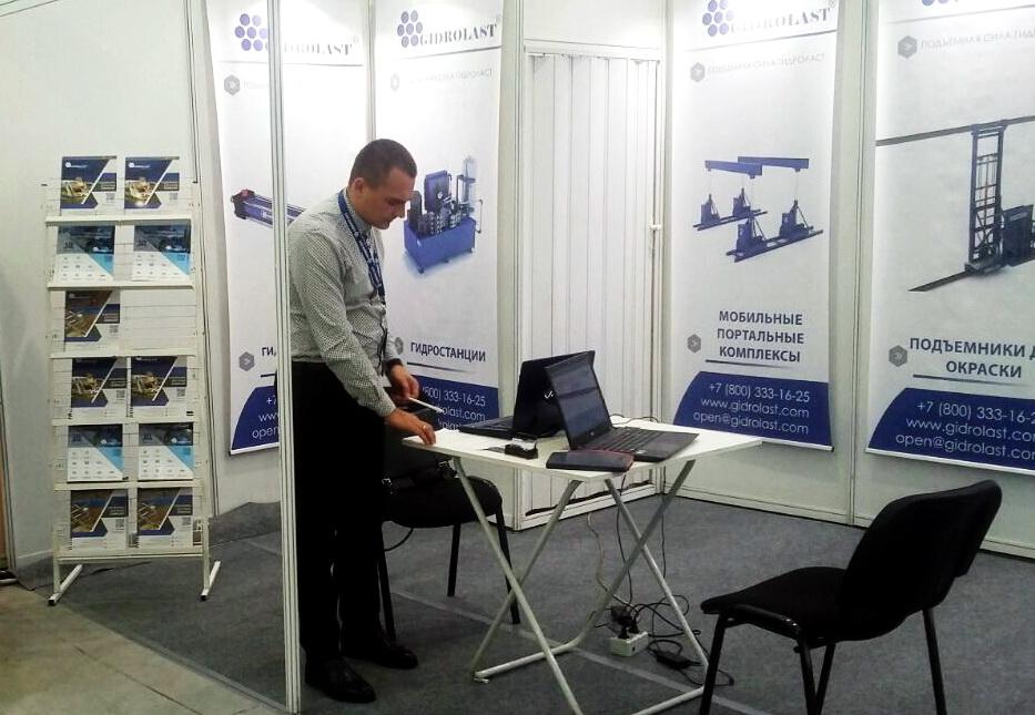 В 2017 году на ежегодной выставке машиностроения в Казани были показаны новинки группы компаний Гидроласт