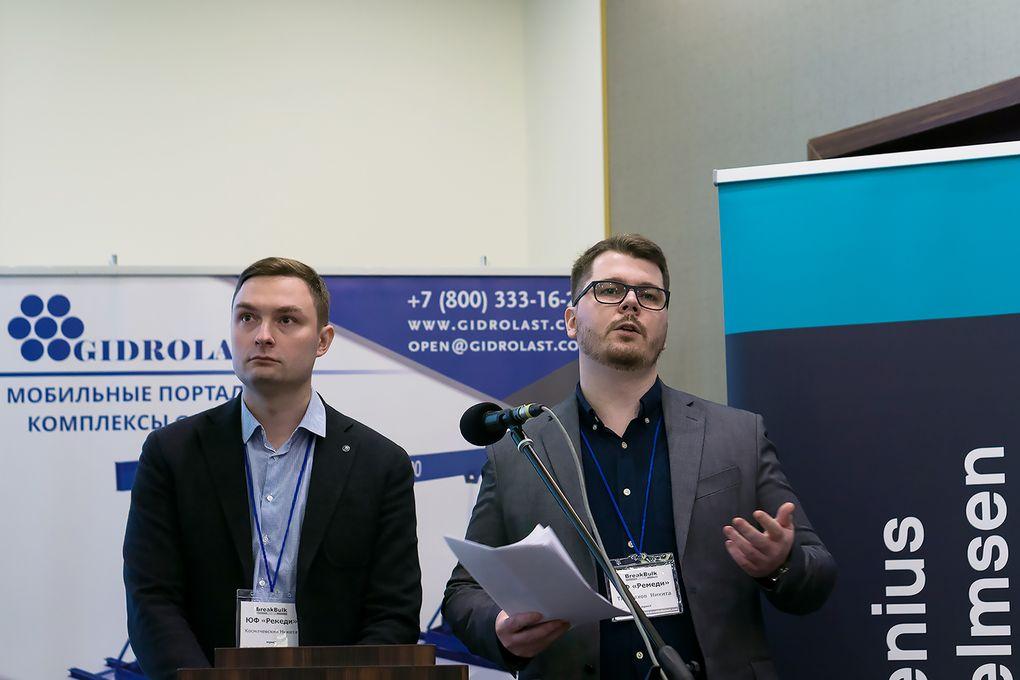 Гидроласт на конференции Breakbulk Russia 2018